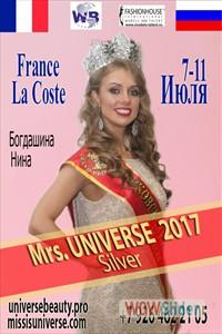 miss universe beuaty silver bogdashina